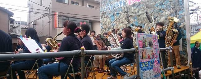 【さがみ野桜まつり】に出演(2016/4/3).