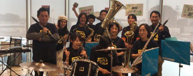 【ぷらっとコンサート2】に出演(2016/10/21).