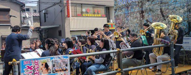 【さがみ野さくら祭り】に出演(2017/04/02).