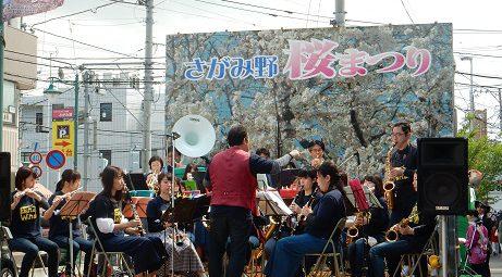 【さがみ野さくら祭り】に出演(2018/04/08).