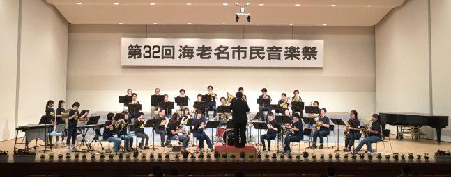 【第33回 海老名市民音楽祭】に出演いたします(2018/9/16).